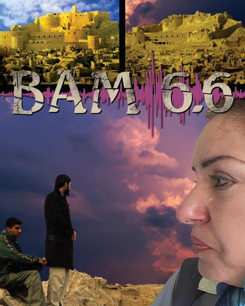 Bam 6.6
